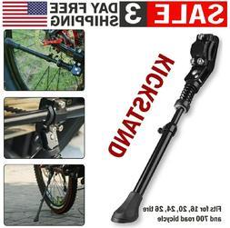 Bicycle Kickstand Adjustable MTB Road Bike Mountain Metal Si