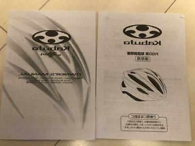 OGK - M/L Helmet Bicycle BMX Road Bike Excellent