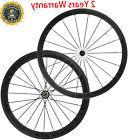 Superteam 38+50mm Carbon Fiber Wheels Clincher Carbon Road B