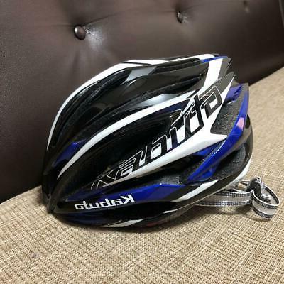 KABUTO Helmet Bicycle Road Excellent