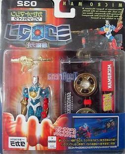 Microman Magne Power Cassette Machines Sonic Bike Cain