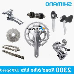SHIMANO 2300 2x8 16S Speed <font><b>Groupset</b></font> <fon