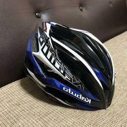 KABUTO ZENARD Helmet XS/Size Bicycle BMX Road Bike Excellent